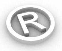 propiedad_intelectual